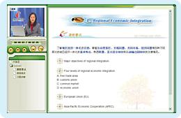 商务英语专业国际商务英语多媒体课件视频