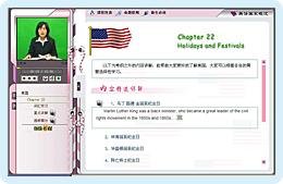 商务英语专业英语国家概况多媒体课件