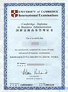 剑桥高级商务管理证书
