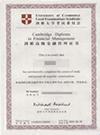 剑桥高级金融管理证书