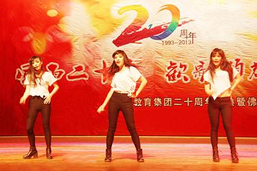 达德教育集团20周年庆典节目《new jazzes》爵士舞
