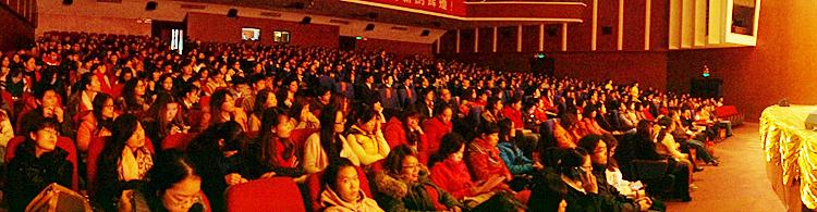 达德教育集团20周年庆典现场